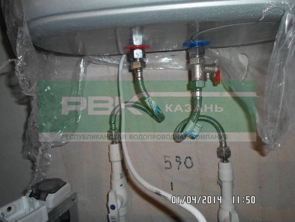 водопровод3.JPG